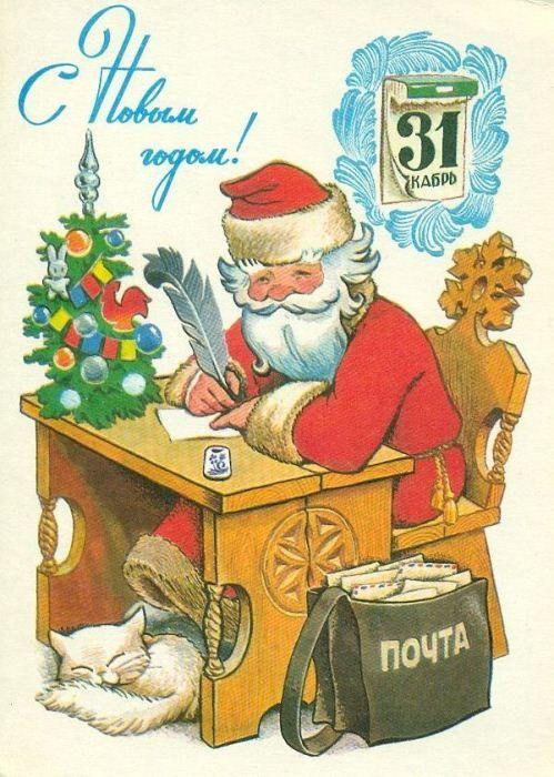Новогодние открытки из детства (40 фото)