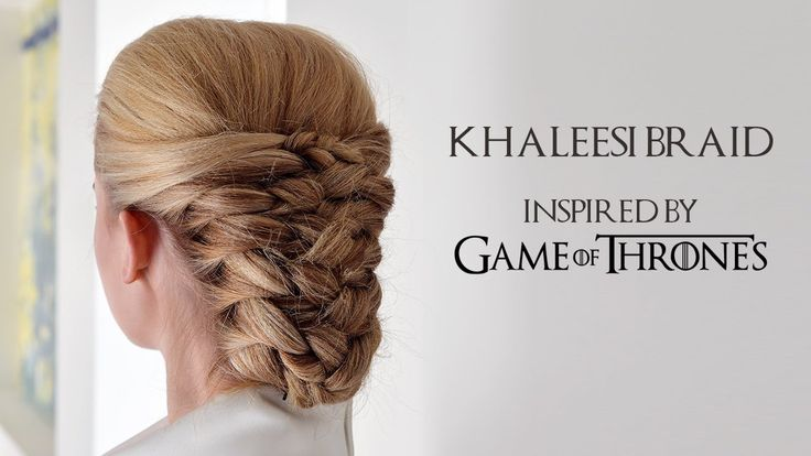 professional hair styles of thrones inspired hair tutorial khaleesi braid 9637