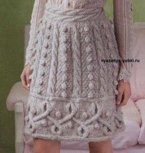 теплая вязаная юбка спицами с косами шишечками и жгутами