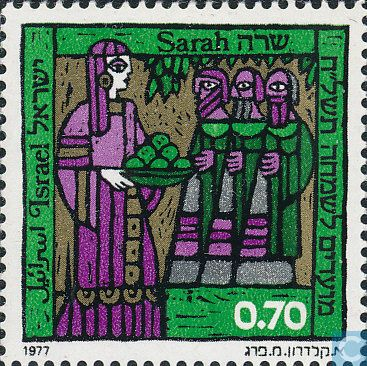 Postage Stamps - Israel - Jewish new year (5738)