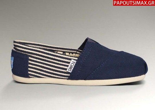 Tom's Navy Blue Stripes