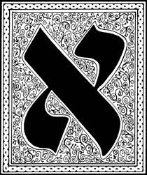 What can the first Hebrew letter tell us about Messiah, God, the nature of universe, and the creation of Man?