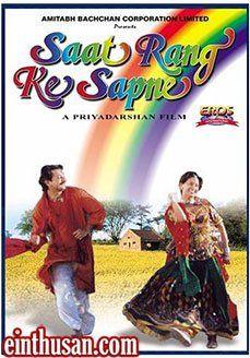 Saat Rang Ke Sapne Hindi Movie Online - Arvind Swamy and Juhi Chawla. Directed by Priyadarshan. Music by Nadeem Shravan. 1998Saat Rang Ke Sapne Hindi Movie Online - Arvind Swamy and Juhi Chawla. Directed by Priyadarshan. Music by Nadeem Shravan. 1998 ENGLISH SUBTITLE