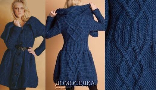 Короткое синее вязаное пальто