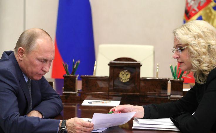 С председателем Счётной палаты Татьяной Голиковой.