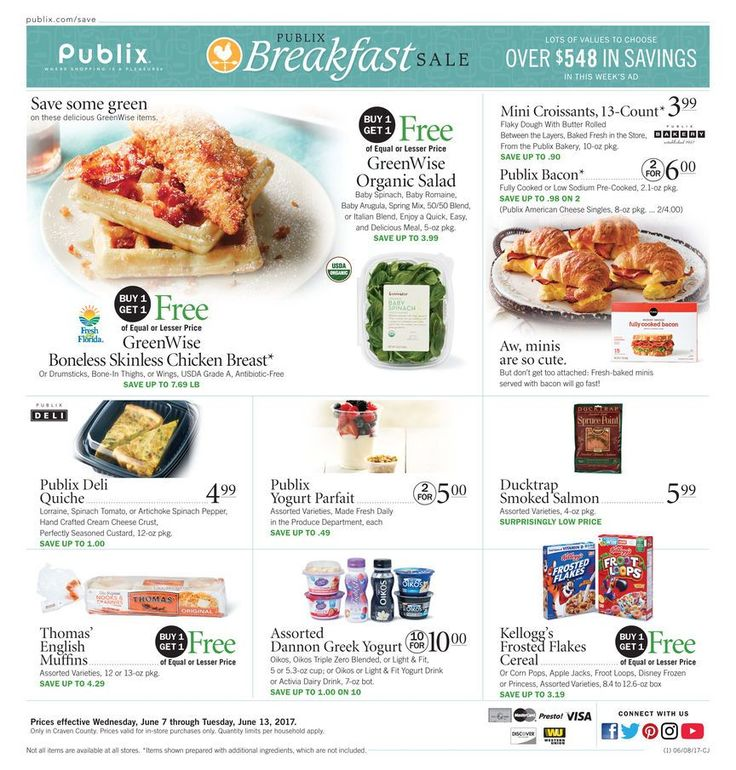 Publix Weekly Ad Circular June 7 - 13 United States #food #savings #Publix