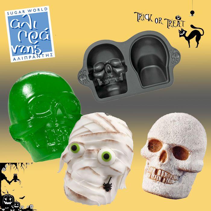 Αντικολλητικό ταψί κρανίο 3D για κέικ ή ζελέ, και αφήστε τη φαντασία σας ελεύθερη!
