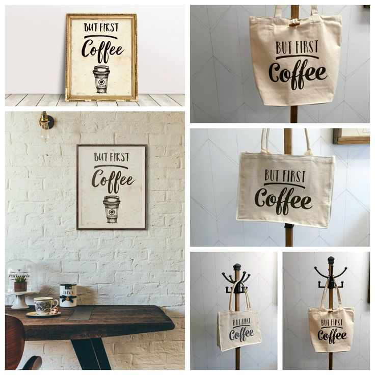 But first - Coffee. Art prints, cotton tote bags and jute tote bags available through www.nettiesexpressions.com | Cotton tote bag customized with heat transfer vinyl designed and created by Netties Expressions |  © 2017 Netties Expressions | https://www.nettiesexpressions.com