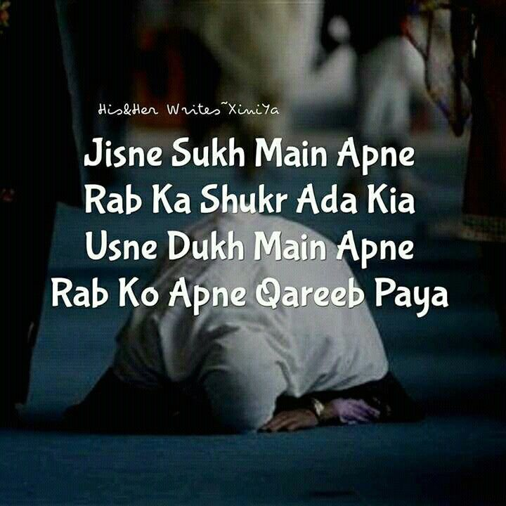 971 best images about urdu poetry and quotes on pinterest