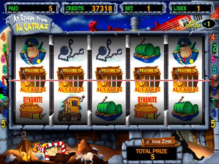 игровые автоматы лотерея 12 27 1