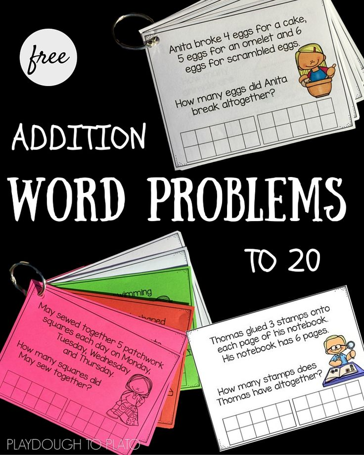 Awesome addition to 20 word problems! Perfect to use as a math center, small group or partner activity in kindergarten or 1st grade.