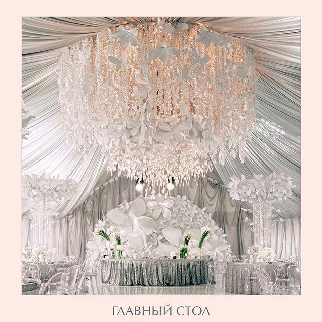 total white wedding 20163