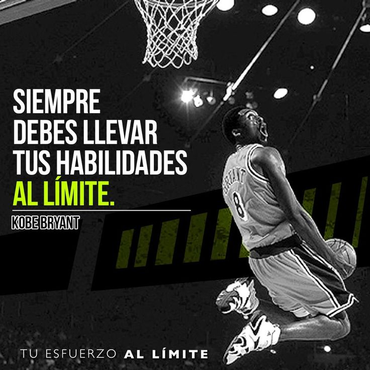 Siempre debes llevar tus habilidades al límite. #KobeBryant #Quotes #Frases #motivacion #Campeones #Champs #Basketball #Basquetbal #Lakers #Nike #Limitless #NBA #Crossfit #Fit #Fitness #Speed #Sweat #Jump #BeMoreHuman