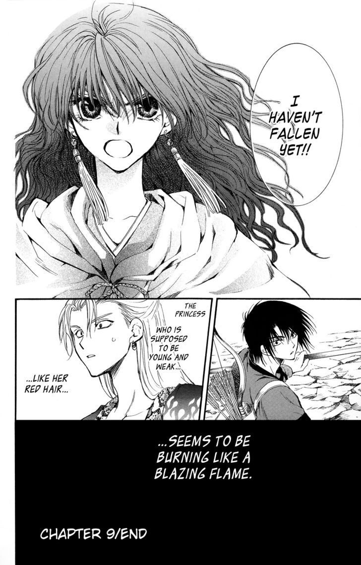 Image result for yona of the dawn manga panels
