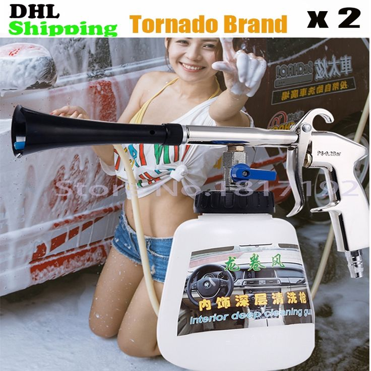 85.00$  Watch more here  - Fastshipping DHL Z-020 Black Tornador Car cleaning gun Air Opearted Car Wash Equipment Tornado gun new brand high quality 2set