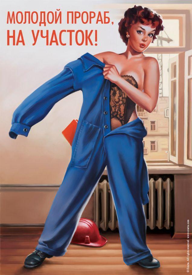 Советский пин-ап \ pin up by Valery Barykin. Музей #Erarta. http://shop.erarta.com/ru/shop/catalogue/limited-edition/
