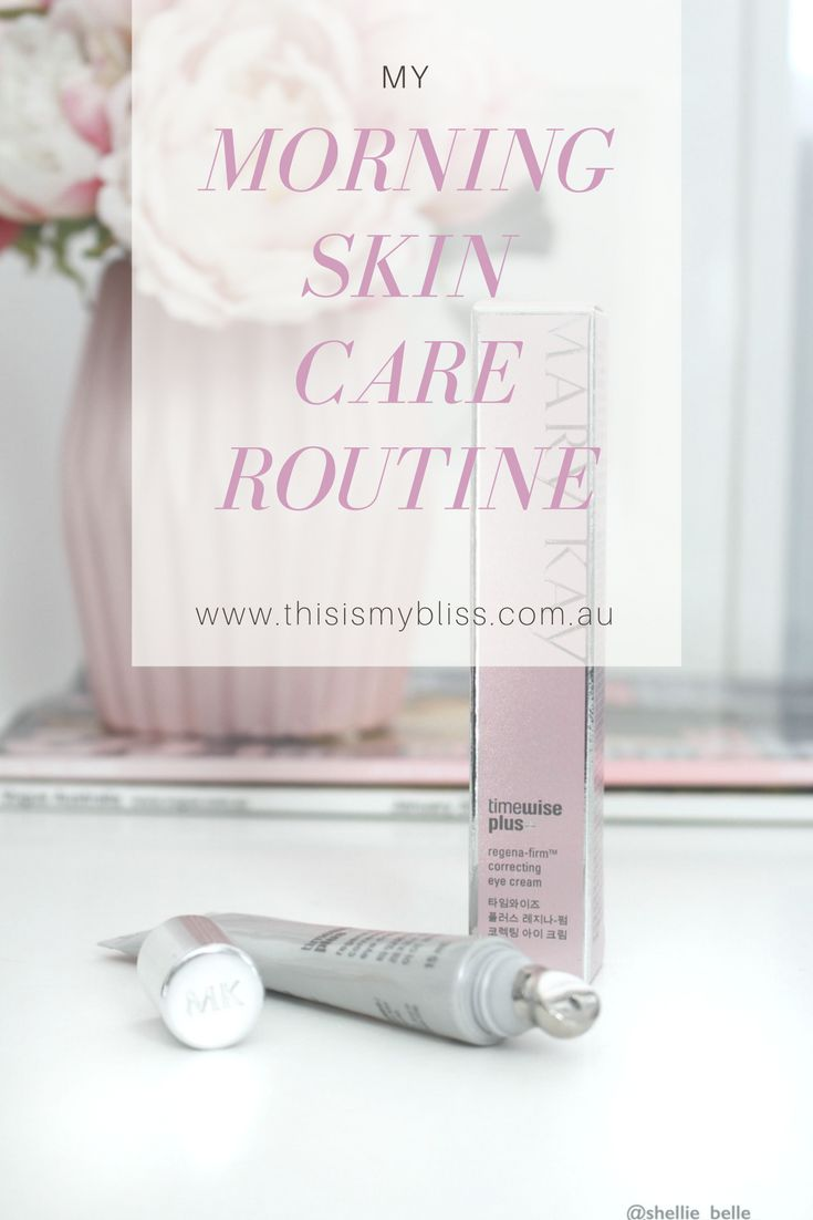 morning skin care routine anti ageing