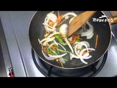[카우보이돈까스] 힙합셰프 홍셰프의 토마토미트파스타 레시피 - YouTube