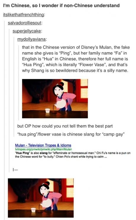 The meanings behind Mulan's masculine moniker. Posted on http://7770647a14b0867efc75-b939f832d8cd9c860ce8909163419528.r92.cf2.rackcdn.com.