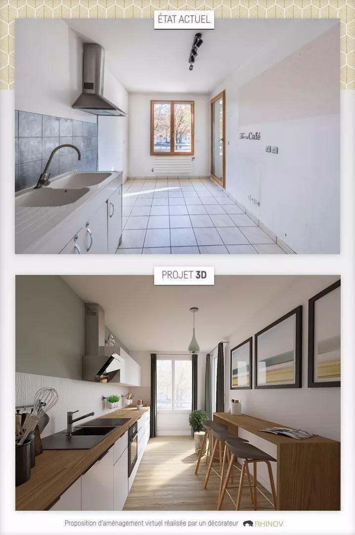 Epingle Par Merin Dencil Sur Home Stylist En 2019 Idee