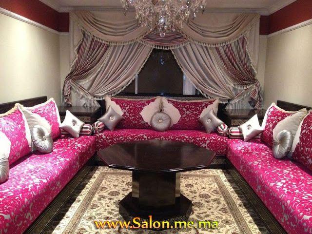 Décoration Salon Marocain Moderne: Salon Marocain élégant Et Délicatesse