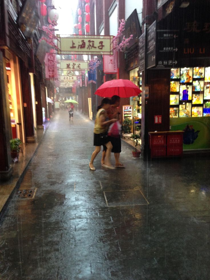 L.A. Times readers' summer vacation photos 2015: A rainy day in Shanghai, China. Submitted by Cece Frankhuizen, Valencia, Calif.