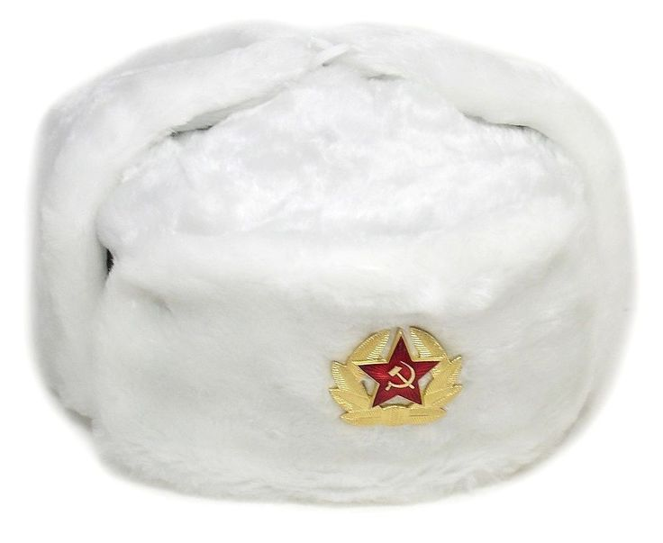 Ushanka Russian Winter Hat Military Style W/Red Star Badge Size M White