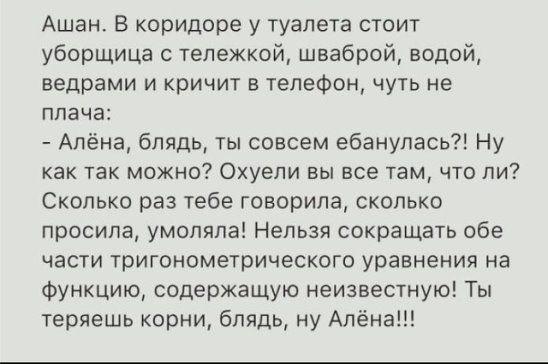 (99) Одноклассники