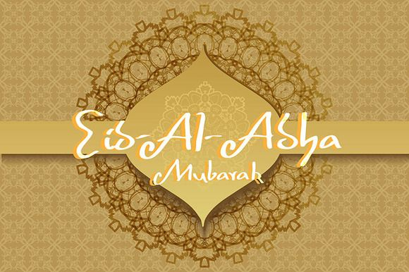 Eid Al Adha Mubarak design. by nastyaaroma on @creativemarket