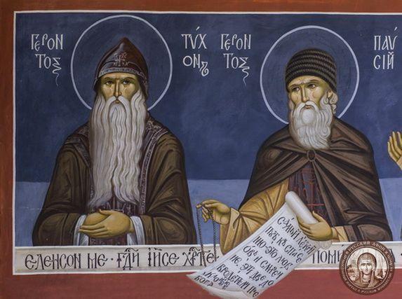 Картинки по запросу αγιος παισιος