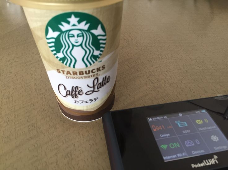 Starbucks White Coffee
