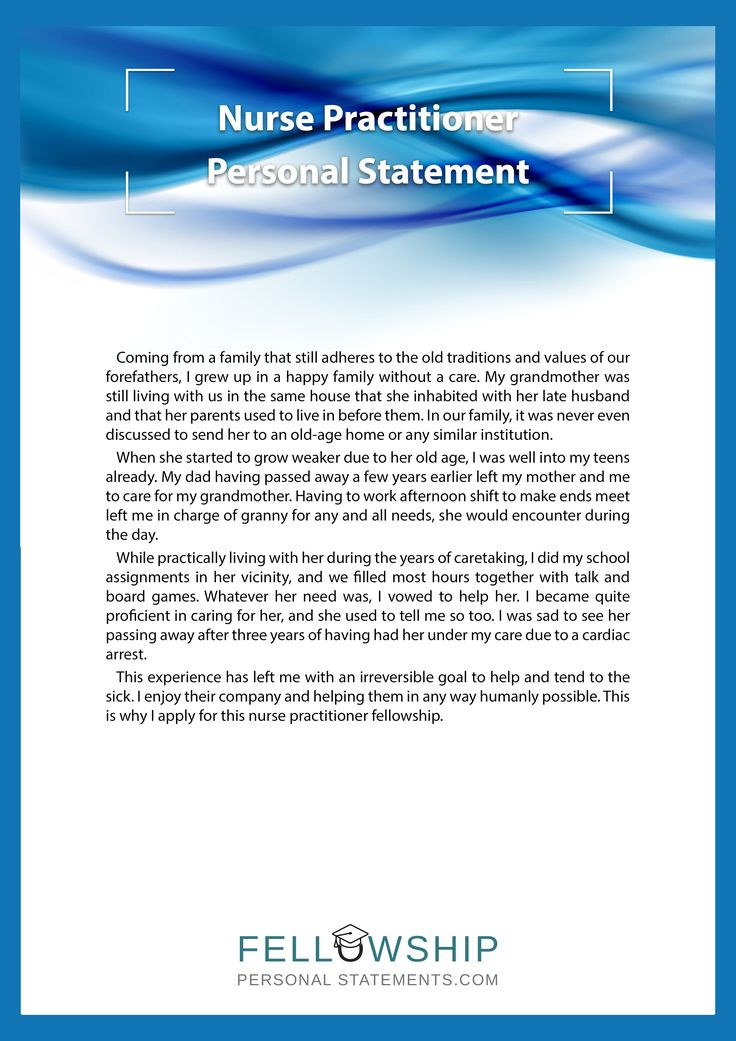 Nurse practitioner personal statement sample that will