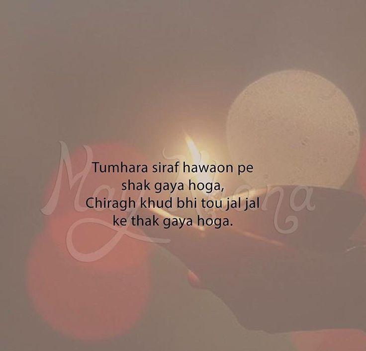 Hindi Quotes Poetry Quotes Urdu Shayri English