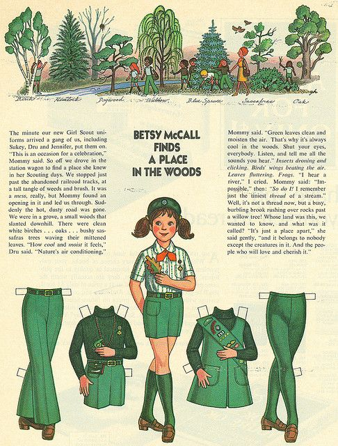 Betsy McCall, Girl Scout    McCall's Magazine, September 1973