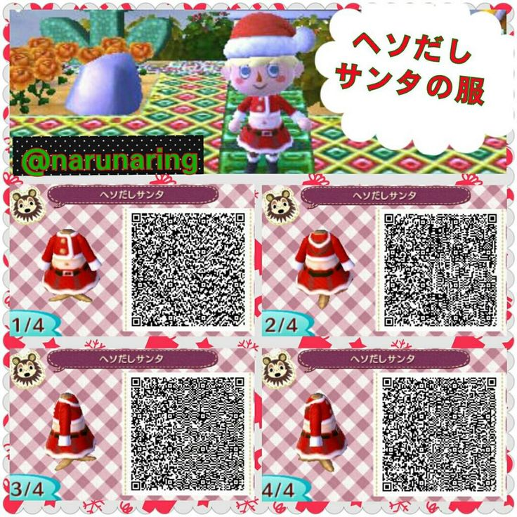 24 best ACNL & HHD: Winter images on Pinterest | Animal crossing ...
