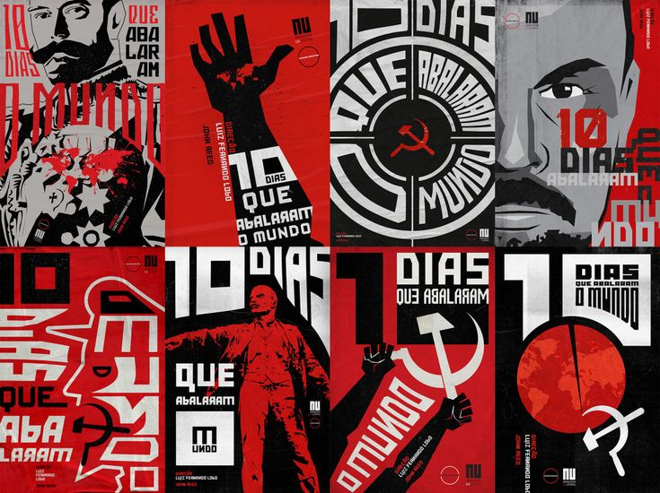 Na Archive Clube De Criacao Planos De Barco Design Grafico