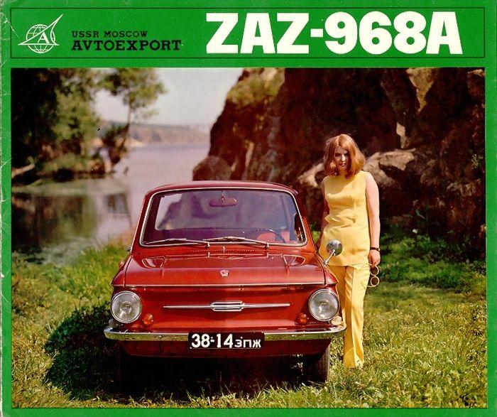 Zaporozhets ZAZ-968a (unspecified year)