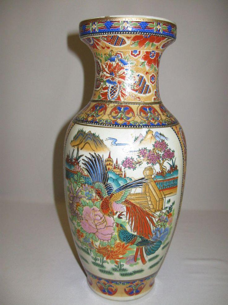 "Oriental Asian Vase Hand Painted Birds Flowers Gold Details 12"" High #Vase #Unknown"
