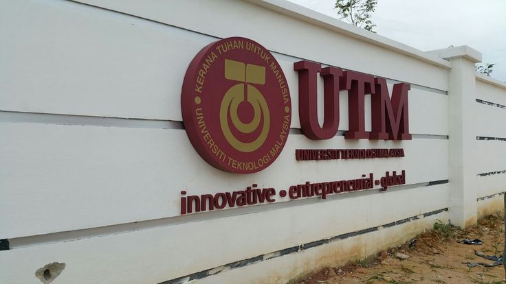 UTM at Pagoh Edu Hub