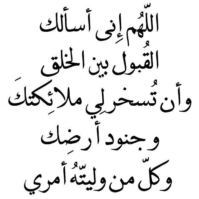 D3yaaaa On Instagra Arabic Quotes Arabic Calligraphy Quotes