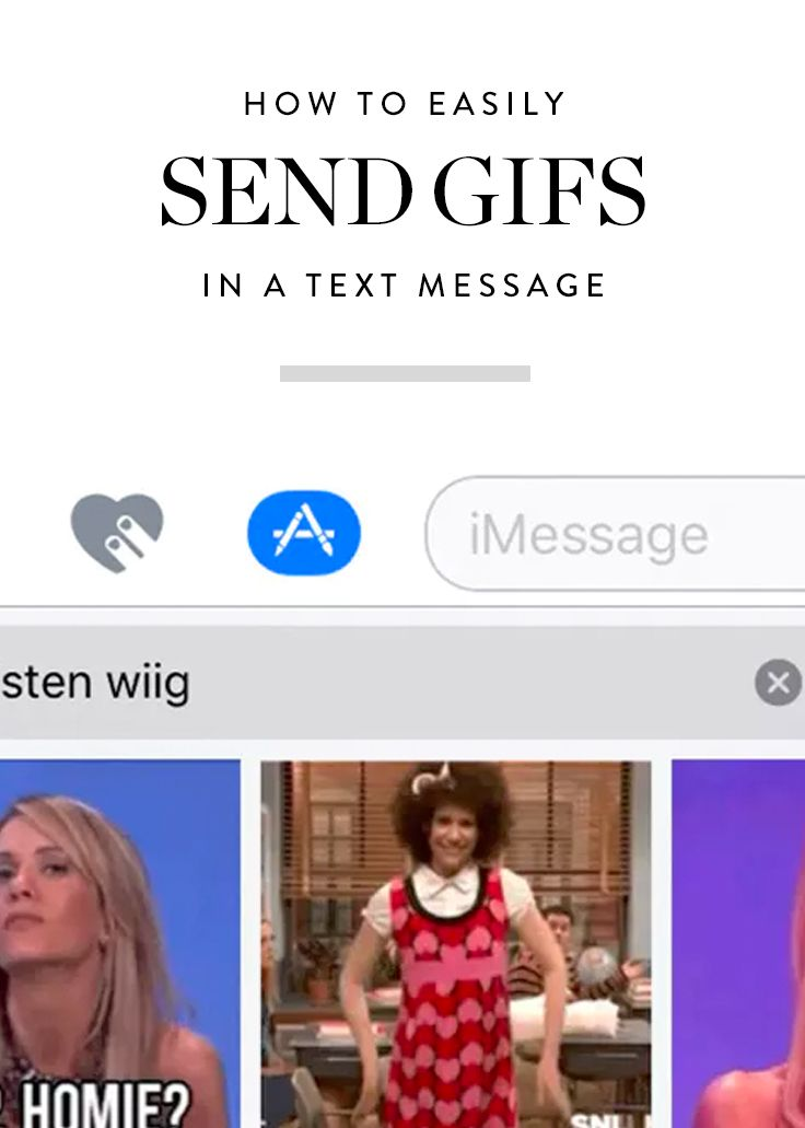 How to Easily Send GIFs in a Text Message