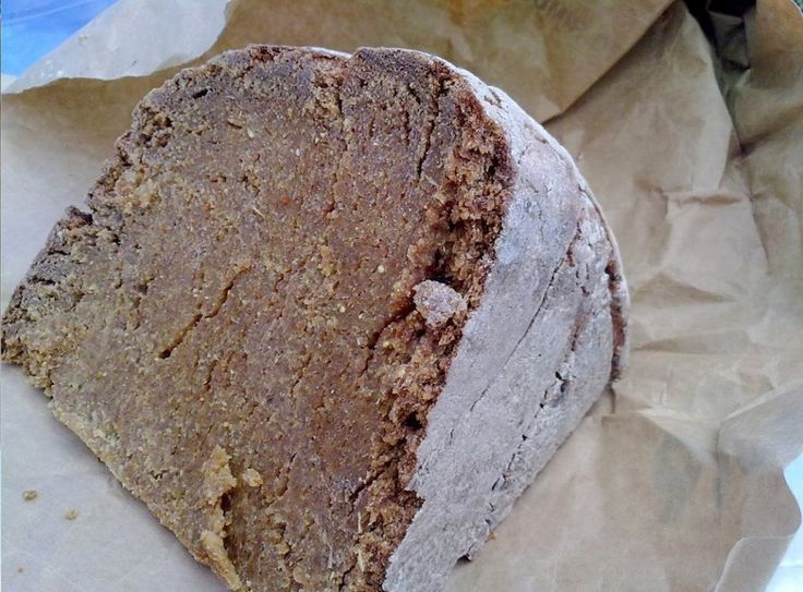 Broa de Avintes is a traditional bread in Portuguese cuisine and one of the more unique delicacies because of its dark color and bittersweet flavor.