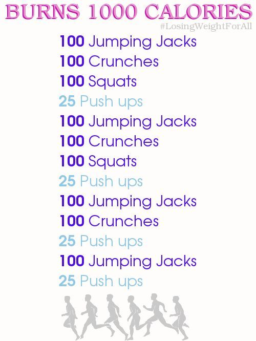 Burn up to 1000 Calories, weight loss, fitness, exercises