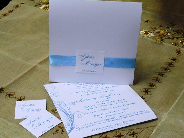 Προσκλητήριο  Γάμου & Βάπτισης .  Ο φάκελος σε διάσταση 20x20cm σε χαρτί γκοφρέ, με κορδέλα σατέν.  Επίσης μπορείτε να βρείτε Βιβλίο Ευχών, Σουπλά, Ευχαριστήρια καρτελάκια, Μπομπονιέρες κλπ στο ίδιο ύφος. http://e-prosklitirio.gr/