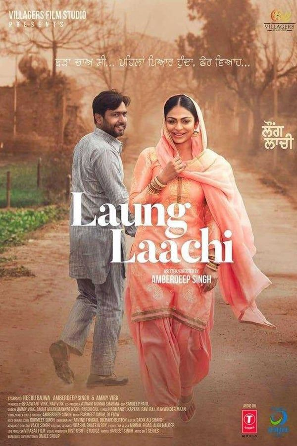 Laung Laachi Romantic Pinterest Full Movies Download Movies