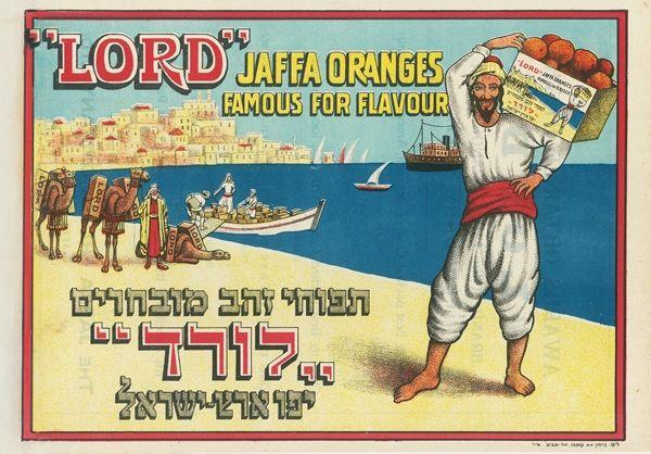 פרסומות צבעוניות לתפוזים / זאב רבן