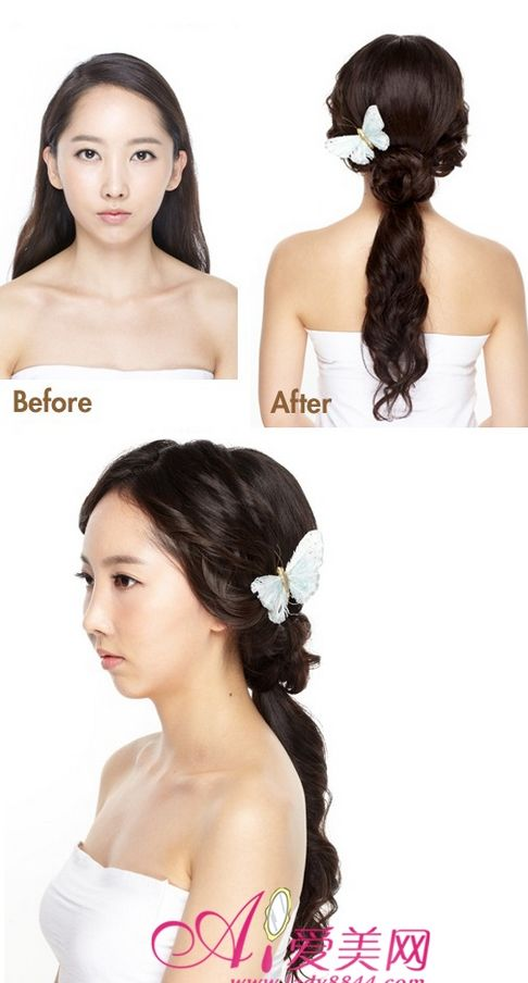 asian hairstyles fashguilt