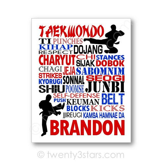 Taekwondo Typography Art Canvas or Print, Kids Room Art, Choose Any Colors,  Gift for Martial Artist, girl or boy ju jitsu tae kwon do Karate