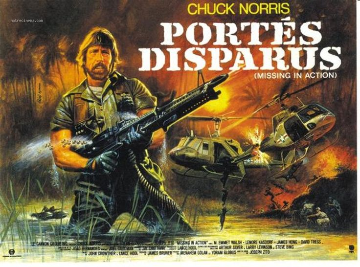 Missing in Action French Movie Poster Missing in Action - missing in action poster