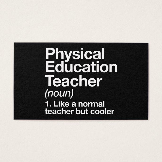Physical Education Teacher T Shirts Zazzle Com With Images